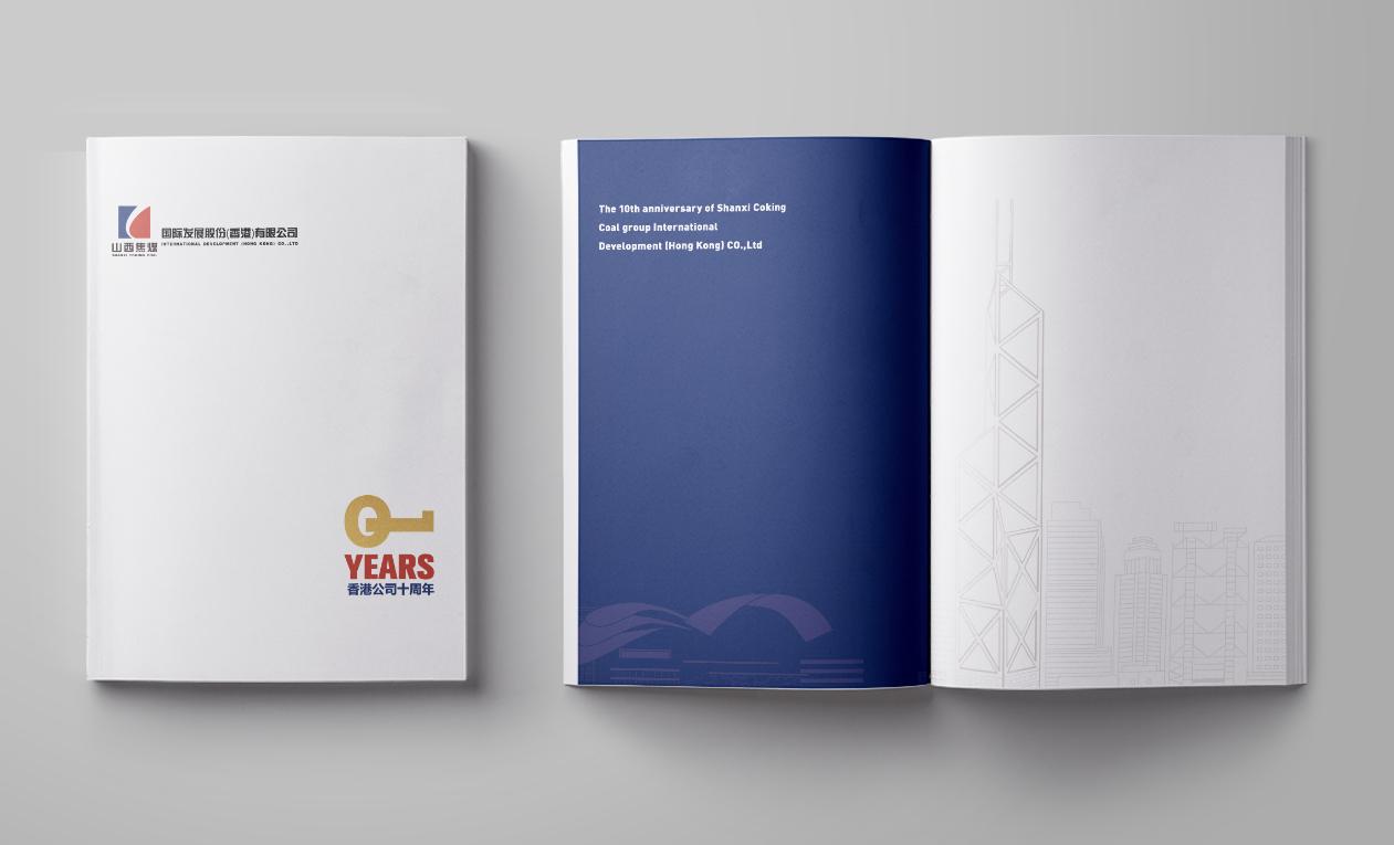 太原LOGO设计,太原标志设计,太原VI设计,太原商标设计,太原LOGO设计公司,太原标志设计公司,太原VI设计公司,太原商标设计公司,太原设计公司,太原平面设计公司,太原广告设计公司,太原餐饮设计公司,山西标志设计,山西VI设计,山西商标设计,山西LOGO设计,山西标志设计公司,山西VI设计公司,山西商标设计公司,山西LOGO设计公司,山西设计公司,山西平面设计公司,山西广告设计公司,山西餐饮设计公司,太原著名设计公司,山西著名设计公司,ballbet体育怎么下载|贝博官网app|贝博手机版设计