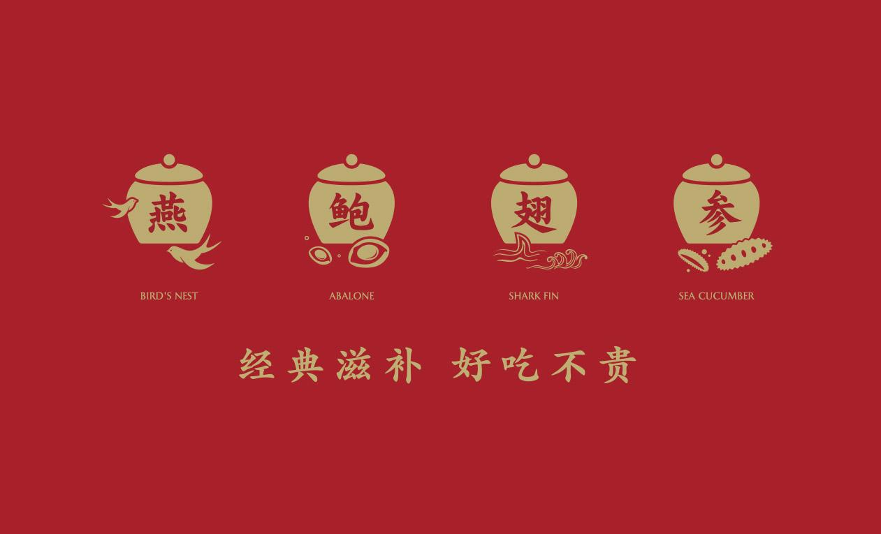 太原LOGO设计,太原标志设计,太原VI设计,太原商标设计,太原LOGO设计公司,太原标志设计公司,太原VI设计公司,太原商标设计公司,太原设计公司,太原平面设计公司,太原广告设计公司,太原餐饮设计公司,山西标志设计,山西VI设计,山西商标设计,山西LOGO设计,山西标志设计公司,山西VI设计公司,山西商标设计公司,山西LOGO设计公司,山西设计公司,山西平面设计公司,山西广告设计公司,山西餐饮设计公司,太原著名设计公司,山西著名设计公司,ballbet体育怎么下载 贝博官网app 贝博手机版设计